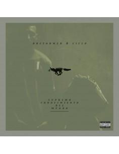 """CD DHEFORMER & CICLO """"SUPREMO CONOCIMIENTO DEL MUNDO"""""""